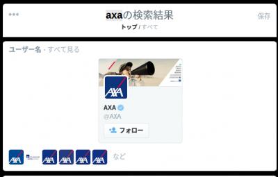 AXAの検索結果