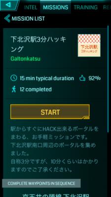 mission_3minhacking