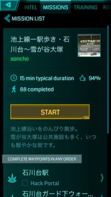 mission_hitoekiaruki