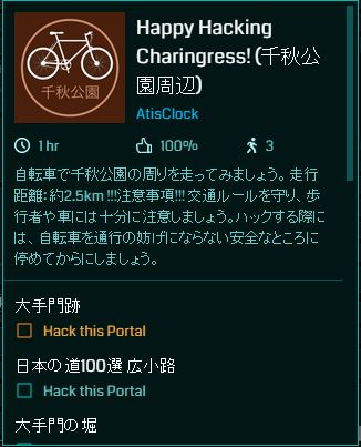 mission_charingress1
