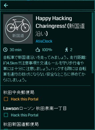 mission_charingress2