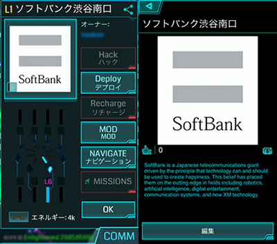 portal_softbank