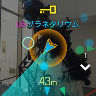 ポータル詳細2