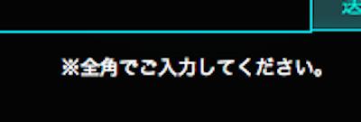 zenkaku