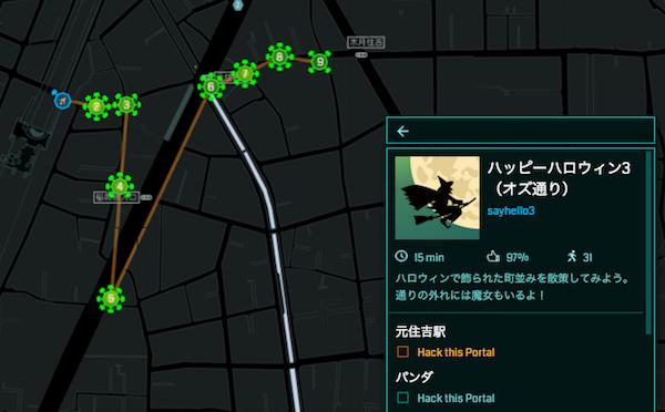 ハッピーハロウィン3 (オズ通り)
