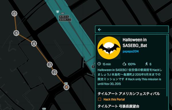 Halloween in SASEBO_Bat