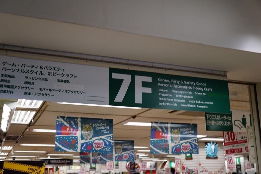 7floor