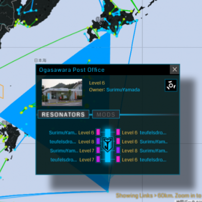 Ogasawara Post Office