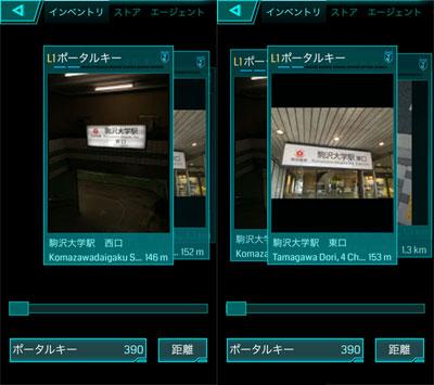portal_komazawas
