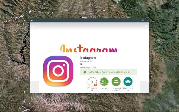 cb_instagram