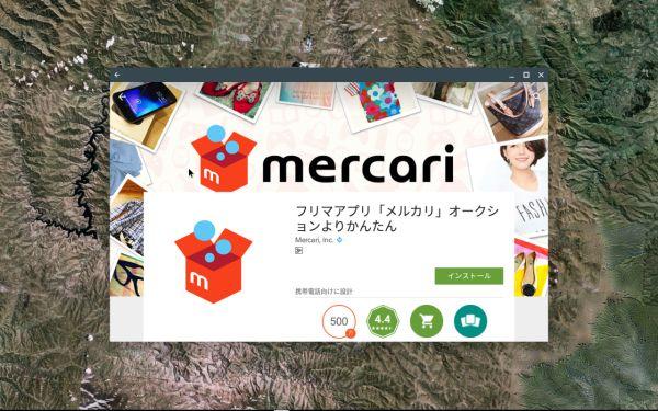 cb_mercari