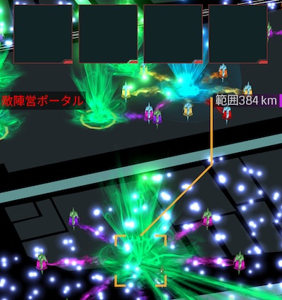 portal_sansui02