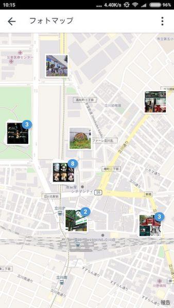 map_tachikawa