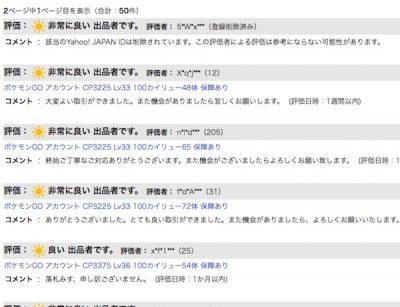 rmt_yahoo01-1