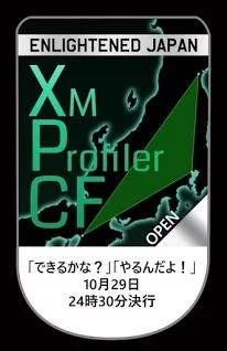 xmprofilersticker